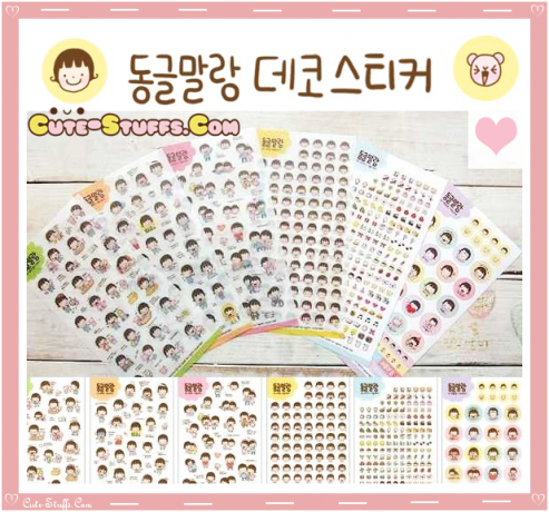 Kawaii Happy Girl 6 Sheet Diary & Planner Transparent Stickers!