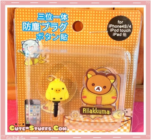 Kawaii Ipod Iphone Ipad Dust Plug Set Data Rilakkuma w/ Kiiroitori
