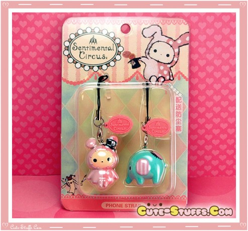Kawaii Rare Sentimental Circus Dust Plug Charm Set Duo! Shappo + Mouton!