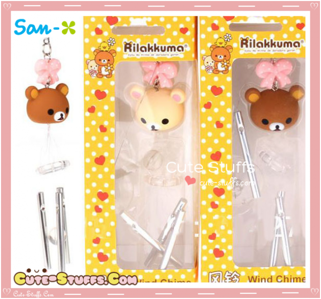 Kawaii Rare Rilakkuma Wind Chime! Discontinued!