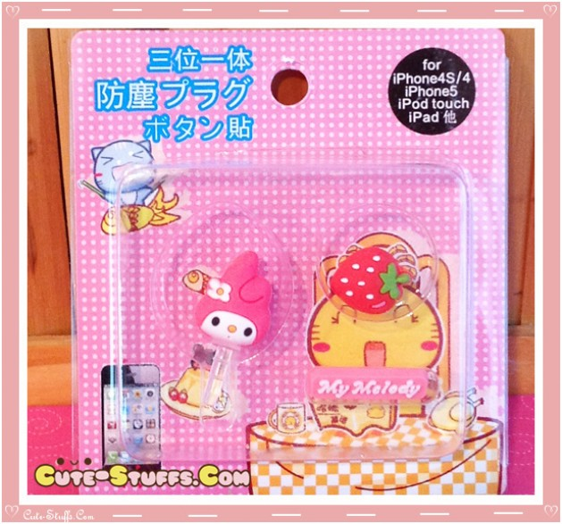Kawaii Ipod Iphone Ipad Dust Plug Set Data My Melody