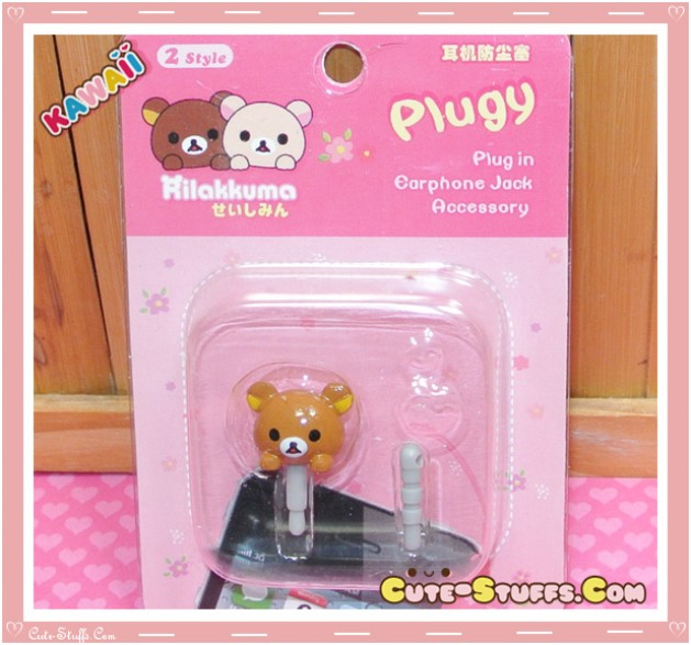 Kawaii 3.5mm Resin Dust Plug + Additional Plug! Rilakkuma
