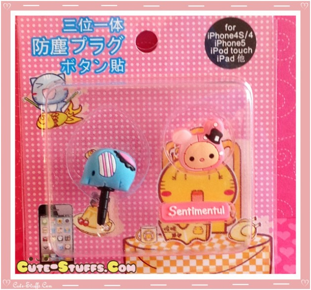 Kawaii Ipod Iphone Ipad Dust Plug Set Data Sentimental Circus Mouton