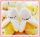 Kawaii RARE Unique Plush Banana Phone Strap!