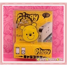 Kawaii Rare Flashing Transparent Head Dust Plug! Pooh