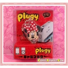 Kawaii Rare Flashing Transparent Head Dust Plug! Minnie Mouse