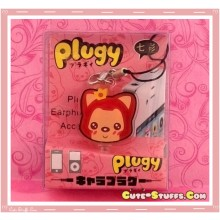 Kawaii Rare Flashing Transparent Head Dust Plug! Hyraxes Fox