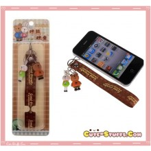 Kawaii RARE MeToo Double Charm Phone Strap w/ Wrist Strap! Brown & Orange
