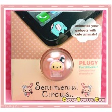 Kawaii Sentimental Circus Shappo iPhone 5 Dust Plug! Very Rare!