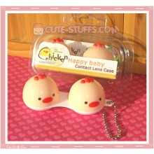 Kawaii Animal Series 1 Capsule Contact Lense Case! - Yellow Chicken