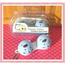 Kawaii Animal Series 1 Capsule Contact Lense Case! - Blue Cat