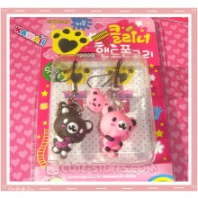 Kawaii Rare Tenorikuma Phone Strap Set!