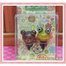 Kawaii 3.5mm Wood Bear & Frog Dust Plug Set Duo