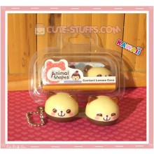 Kawaii Animal Series 2 Capsule Contact Lense Case! - Brown Cat