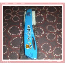 Kawaii Rilakkuma Blue Box Cutter