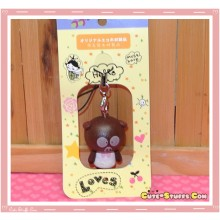 Kawaii Wood Series Pig Phone Strap charm! Brown