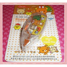 Kawaii Rilakkuma Correction Tape - Christmas
