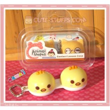Kawaii Animal Series 2 Capsule Contact Lense Case! - Chicken