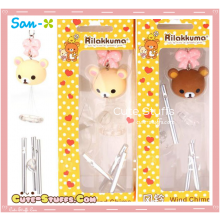 Kawaii Rare Korilakkuma Wind Chime! Discontinued!