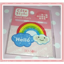 Kawaii Rainbow & Cloud Double Sided Book Mark