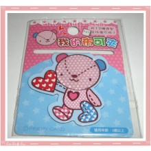 Kawaii Teddy Bear Double Sided Book Mark