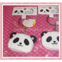 Kawaii Panda Plush Key Cover!