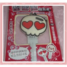 Kawaii Rare Heart Skull Key Cover!