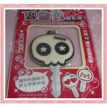 Kawaii Rare Black Circle Skull Key Cover!