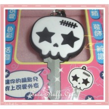 Kawaii Rare Star Skull Key Cover!