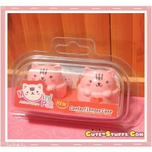 Kawaii Lucky Cat Series Capsule Contact Lense Case! - Pink Striped