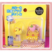 Kawaii Ipod Iphone Ipad Dust Plug Set Data Duck
