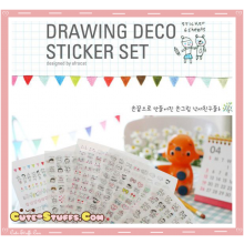 Kawaii Mini Drawing 6 Sheet Diary & Planner Transparent Stickers!