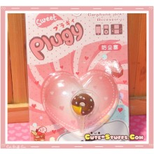 Kawaii 3.5mm Donut Dust Plug! Yummy!