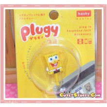 Kawaii 3.5mm Dust Plug Spongebob