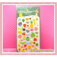 Kawaii Embossed Puffy Fruit Sticker Set! Rare!