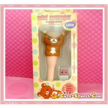 Kawaii Rilakkuma USB Vibrating Massager Wand