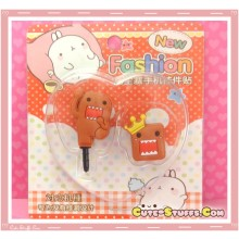Kawaii Ipod Iphone Ipad Dust Plug Set Domo Kun!