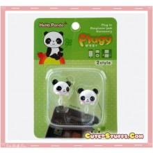 Kawaii Rare Good Friends Series Panda Dust Plug Set!