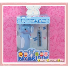 Kawaii Rare Nyokirin Led 2 Pc Phone Strap! Elephant!