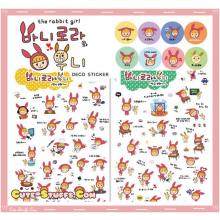 Kawaii Red Rabbit 6 Sheet Diary & Planner Transparent Stickers!