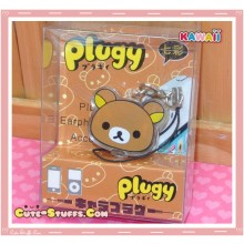 Kawaii Rare Flashing Transparent Head Dust Plug! Rilakkuma