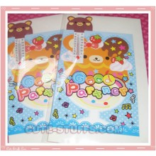 Kawaii Hapy Day Folding Card w/ Bear Thermometer