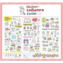 Kawaii 7 Sheet Diary & Planner Transparent Deco Sticker Set! Pig!