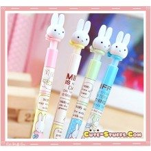 Kawaii Miffy Bunny Pen! U Choose Color! Side Retract