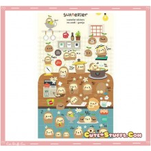 Kawaii Embossed Puffy Potato Sticker Set! Rare!