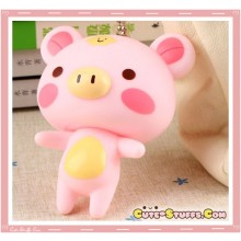 Kawaii Large Good Friends Keychain or Backpack & Purse Charm! Pig