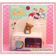Kawaii Rare Rilakkuma Blob Bendy Body Dust Plug!