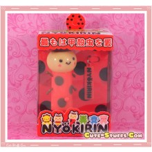 Kawaii Rare Nyokirin Led 2 Pc Phone Strap! Lady Bug!