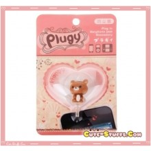 Kawaii Rare Rilakkuma Bobble Resin Dust Plug!