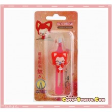 Kawaii Rare Hyraxes Ali's Dream Tweezers!!